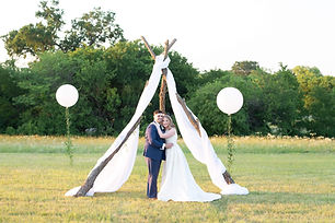 venue for weddings with trees forest far