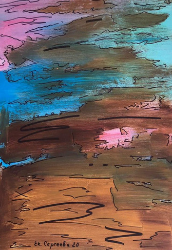 5 Thin Japan Dreams. Tree In Winter. 2020. Acrylic On Paper. Felt-Tip. 39x27 cm.