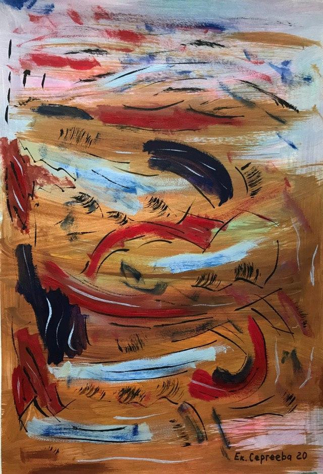 Singing Wind In The Reeds. 2020. Acrylic On Paper. 40x27 cm.