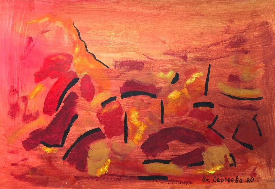 Desert Landscape. 2020. Acrylic On Paper. 27x39 cm.