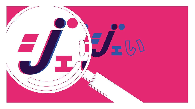 J&J_04