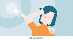 8_kyocera