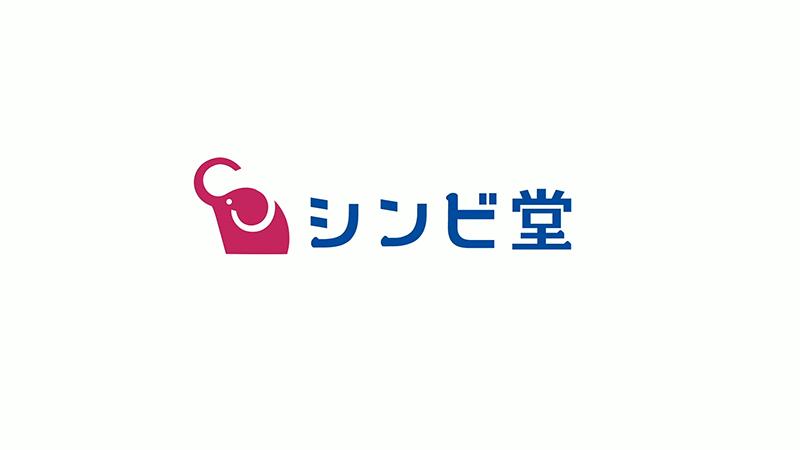 シンビ堂_image