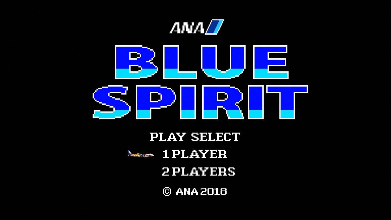ANA_BLUE SPIRIT