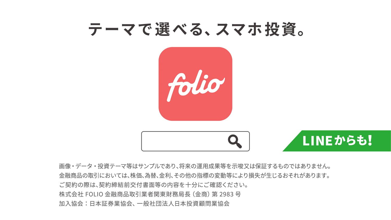 folio_05