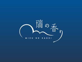 箱根強羅温泉「瑞の香り」様  ロゴデザイン