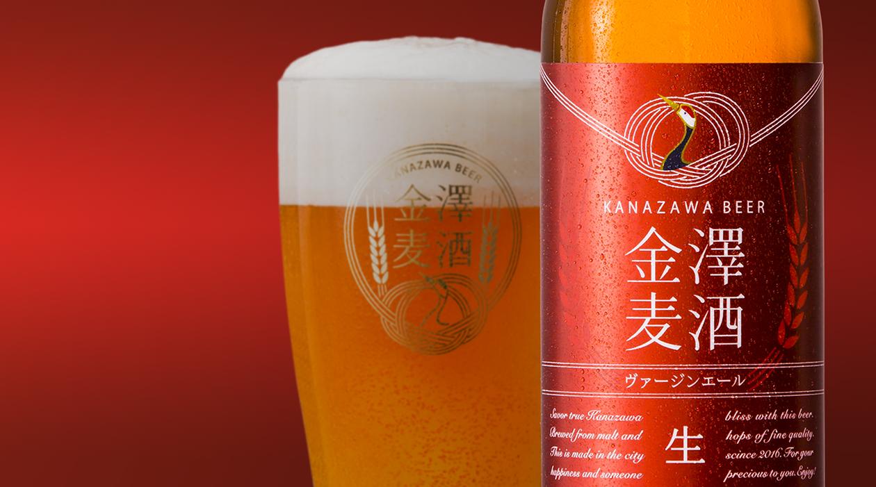 Kanazawa Beer