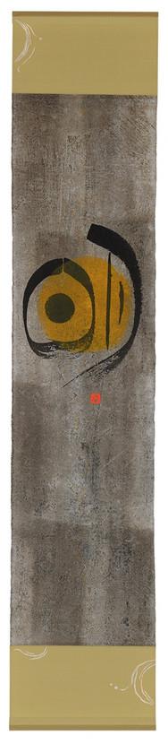 「明るい」の象形文字   Brightness (Old Kanji)