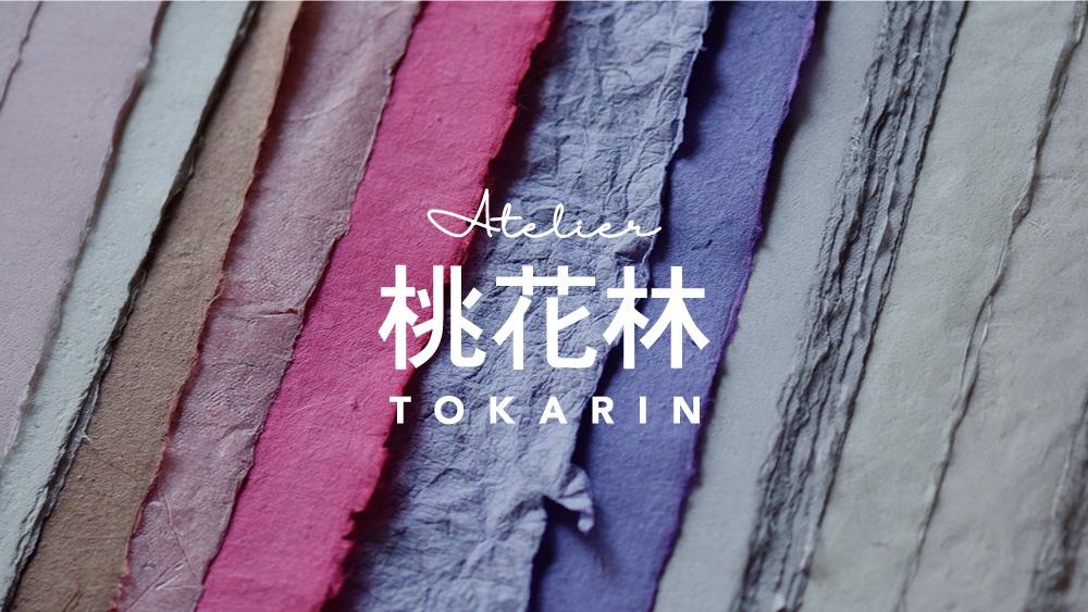Atelier Tokarin