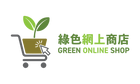 Green Online Shop Logo_Colour_Landscape.