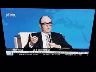 Shanghai & Chinese TV - 6th November