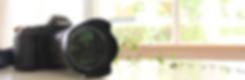 名古屋,PoLuca,ポルカ,カメラマン,フリーカメラマン,写真,女性,名古屋市,天白,光野,みつの,順映,よりえ,みつのよりえ,フォトグラファー,撮影,出張撮影,プロフィールフォト,サロン,マタニティ,宮参り,七五三,入園,入学,家族写真,ロケーション,フォト