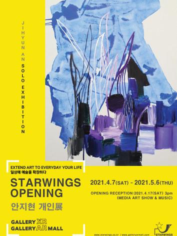 Jihyun An Solo Exhibition