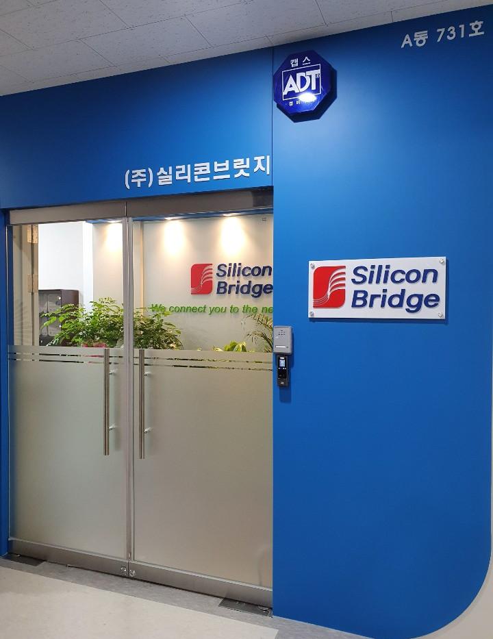 성남 SK V1 Tower.jpg