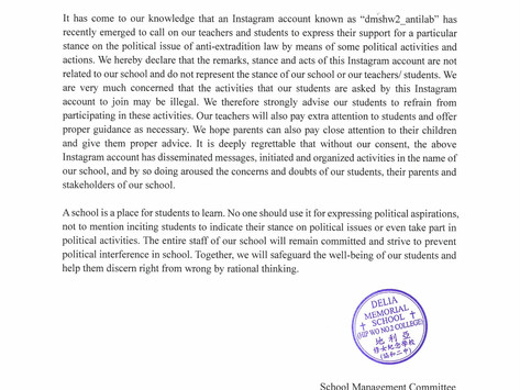 School Statement