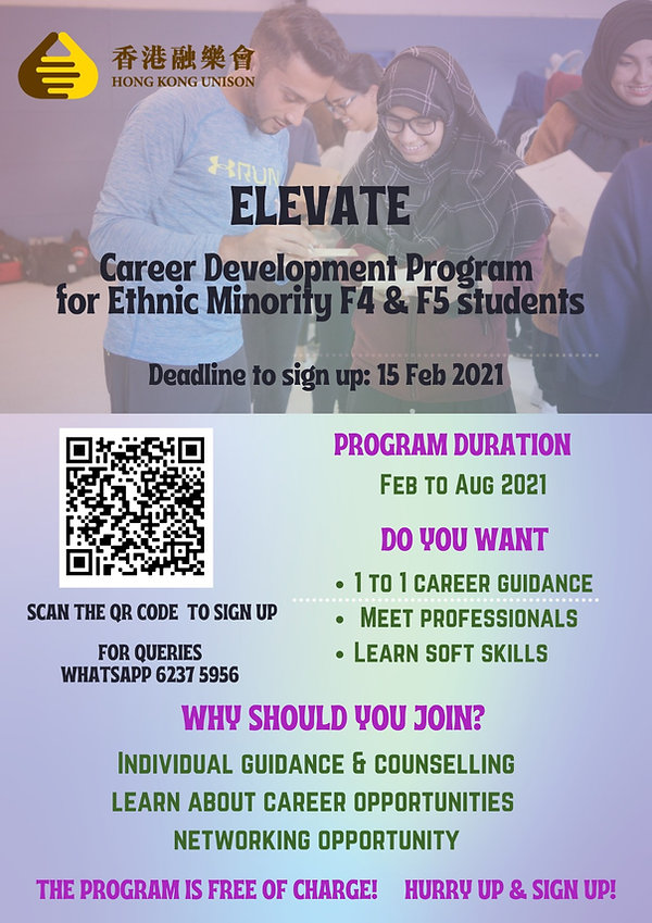 Career Development Program.jpeg