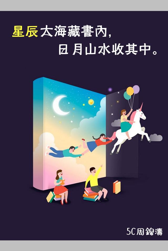 5C周錦濤