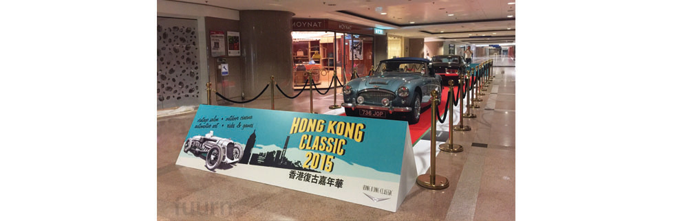 Hong Kong Classic Cars