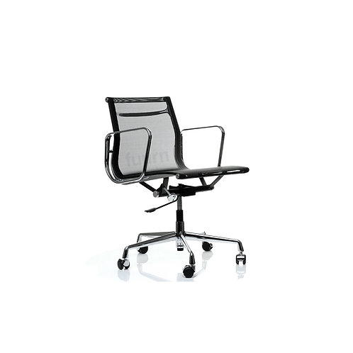 Sam (Low) Office Chair