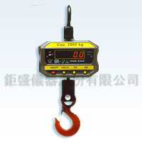 SR吊秤(台灣生產製造)