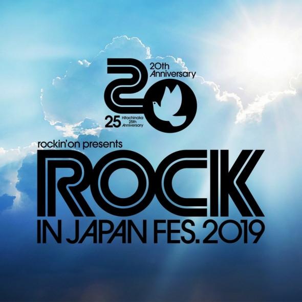 ROCK IN JAPAN FESTIVAL 2019