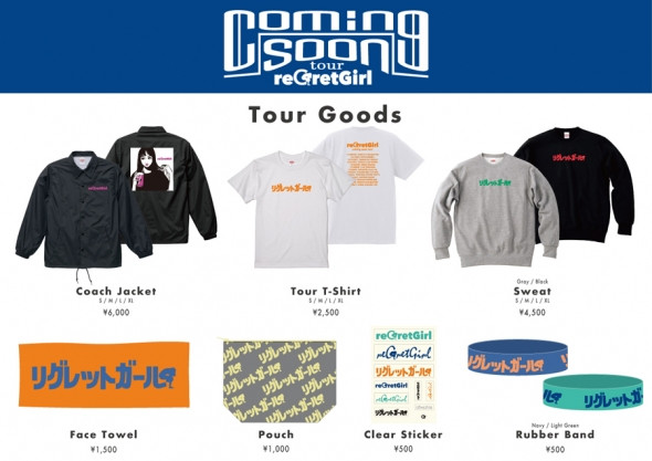 """『soon』リリースツアー""""coming soon ツアー""""のNew Goods"""