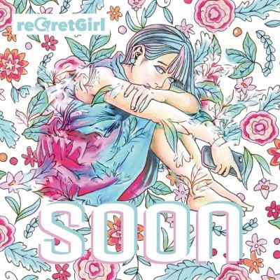3rd Mini Album『soon』のジャケット