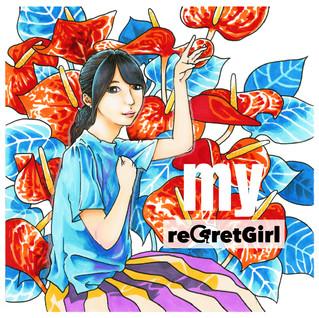 1st Mini Album『my』