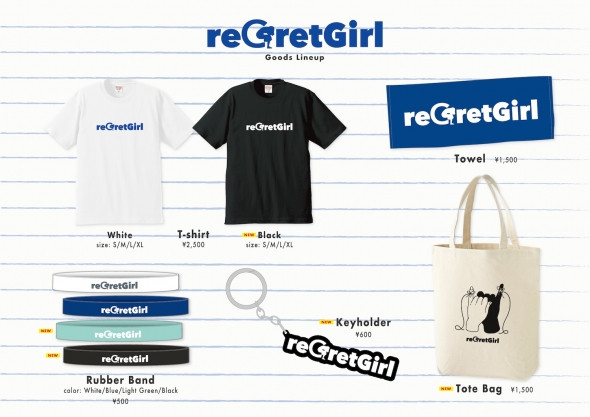 reGretGirl Goods