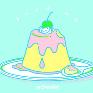 Digital Single「pudding」