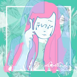 Digital Single「テレフォン」