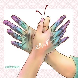 1st Single『スプリング』