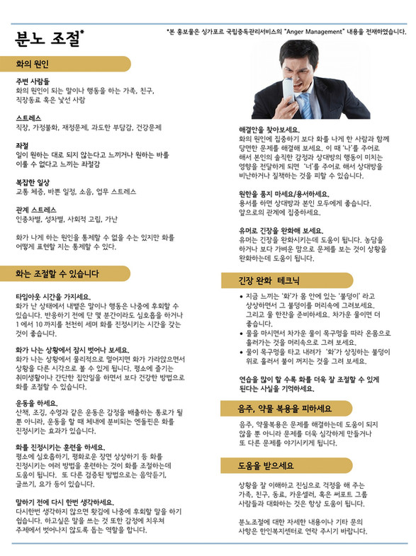 Newsletter_No1_2018_p5.jpg