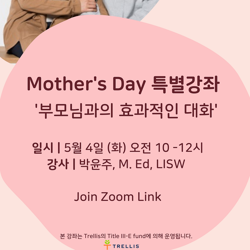 Mother's Day Special Webinar Event