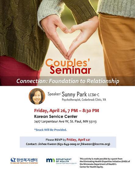 Couples Seminar_Poster_E2.jpg