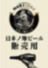 Mori 1984 - Brand Poster 2020 JP(A3).jpg