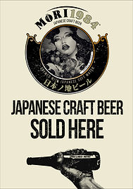 Mori-1984---Brand-Poster-02(A1).jpg