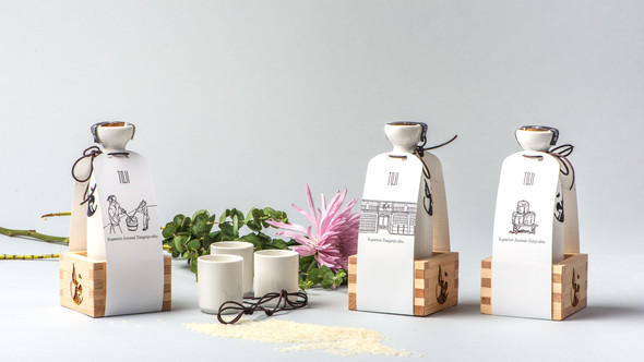 Packaging Beverage Sake