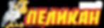 logo-1580902-zhigulevsk.png