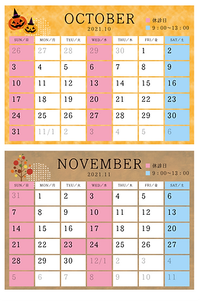 web_calendar_20211011.png