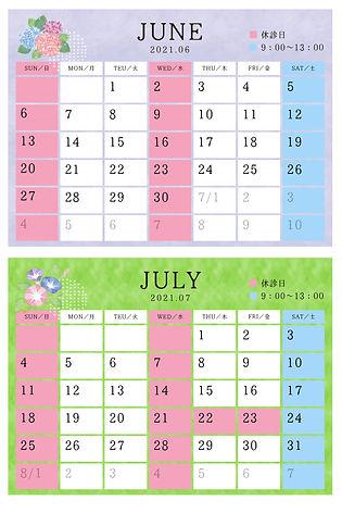 web_calendar_20210607.jpg