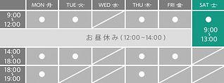 Kuriyama-carender8d.jpg
