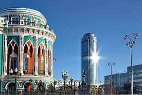 Семена чиа купить в Екатеринбурге