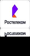 Ростелеком.png