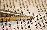 מועצה דתית רחובות קשר יהודי