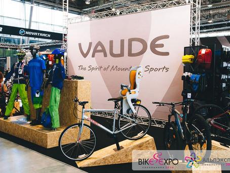 Выставки Bike Expo и Alp Expo 2017