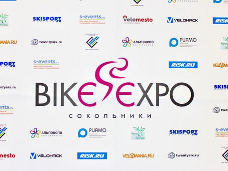 7-9 сентября прошли профессиональные выставки Bike-Expo 2017 и Alp-Expo 2017