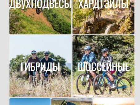 Русскоязычная версия сайта Marin Bikes запущена!