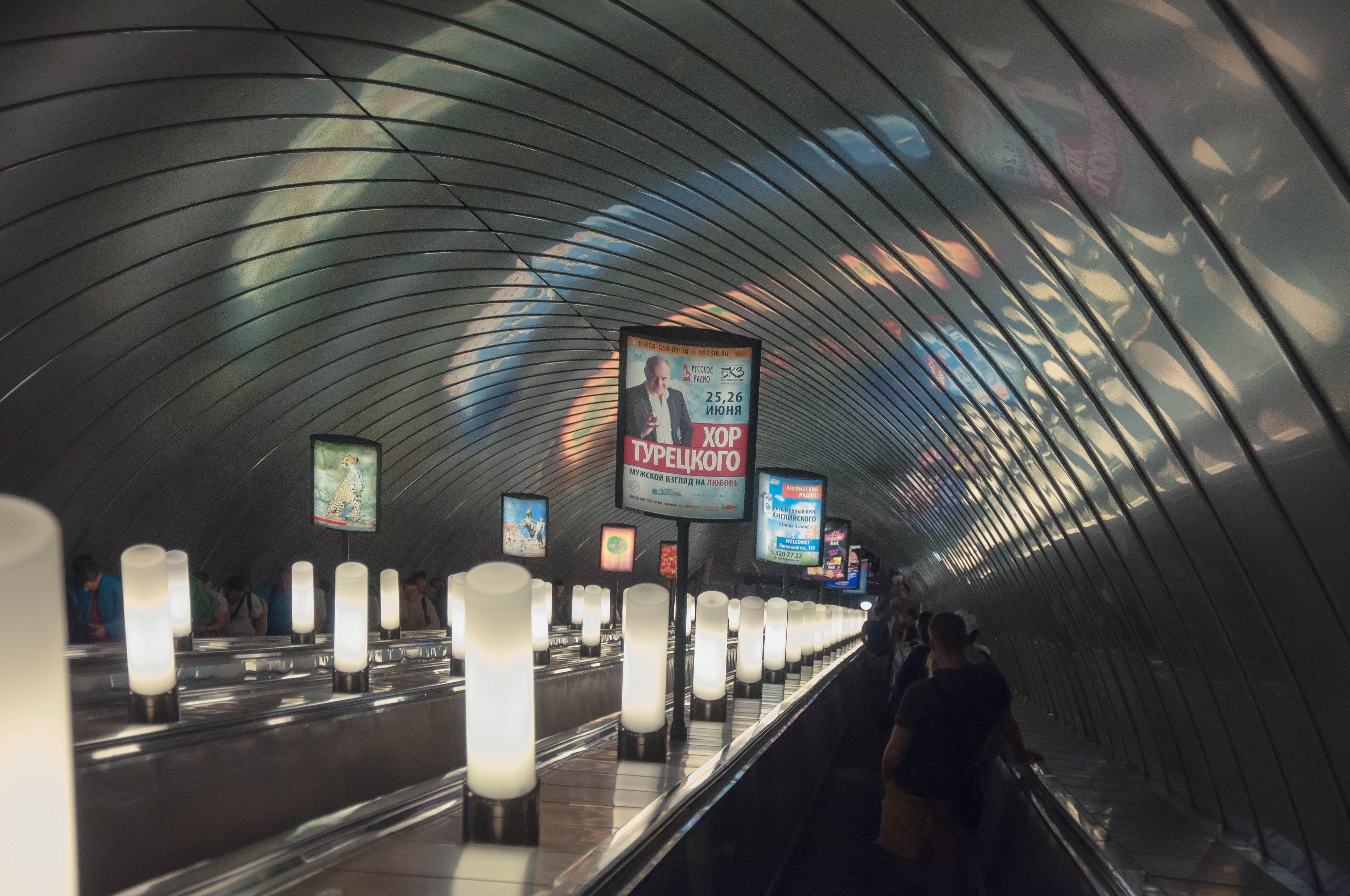 Flickr - St Petersburg tube