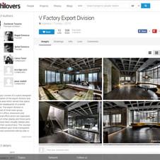 Archilovers - Vigoss VFactory